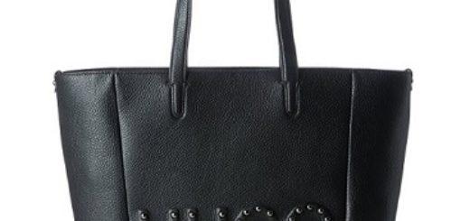 bolso de cuero hugo comprar online