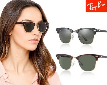 donde comprar gafas de sol rayban baratas