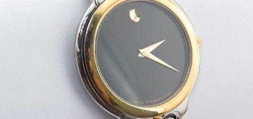 relojes movado mujer comprar online