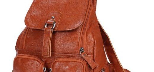 mochila de cuero mujer barata comprar online
