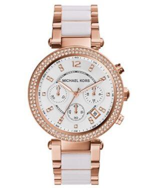 reloj michael kors mujer blanco comprar barato